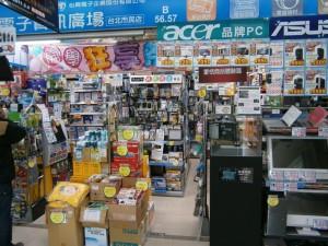 Boutique d'informatique à Taipei