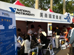 Stand National Instruments