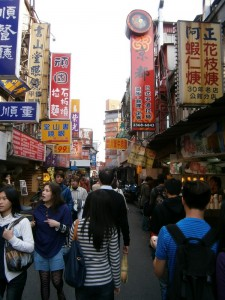 Une ruelle de Taipei