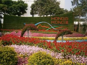 Le jardin Hong Kongais à la Flora Expo