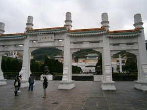 National Palace Museum à Taipei