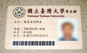 NTU Student ID