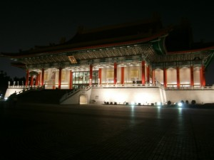 Taiwan National Concert Hall de nuit