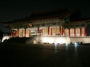 Taiwan National Concert Hall de nuit