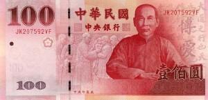 100 NewTaiwan Dollars