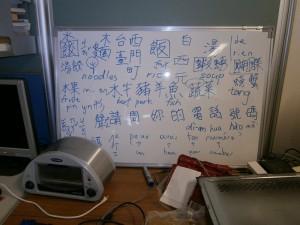 Tableau Chinois-Français... un peu dur à suivre