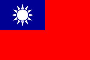 Drapeau République de Chine (Taiwan)